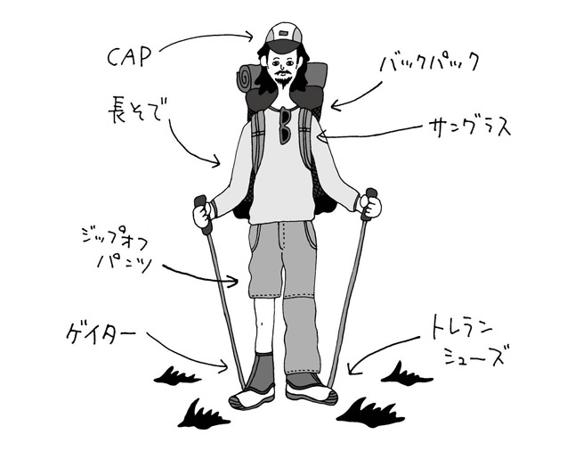TRAILS_LDH_Hiker