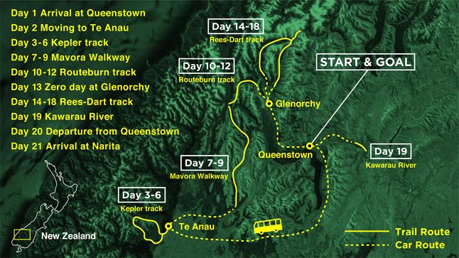 21日間280kmのハイキング・トリップ。4つのトレイルを渡り歩いた。