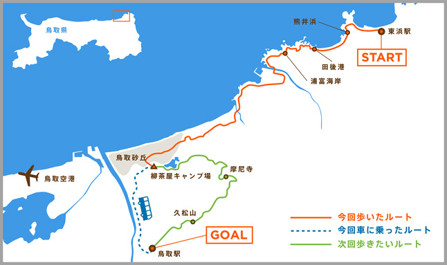 tottori_map