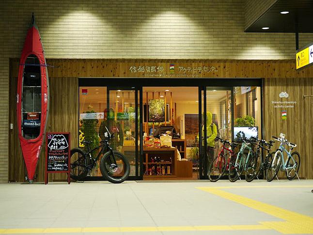 今年3月に飯山駅にオープンした『信越自然郷アクティビティセンター』。アウトドア情報の提供に加えギアのレンタル、ツアーの手配、講習会なども行なう。新幹線の駅舎内にアウトドア施設があるのは全国でここだけ。