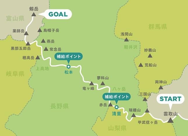 map_0820-2