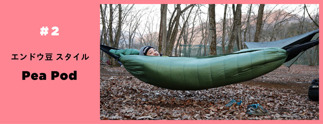 hammockcamp_sleeping_2