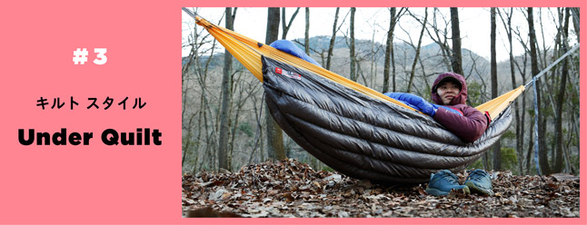 hammockcamp_sleeping_3