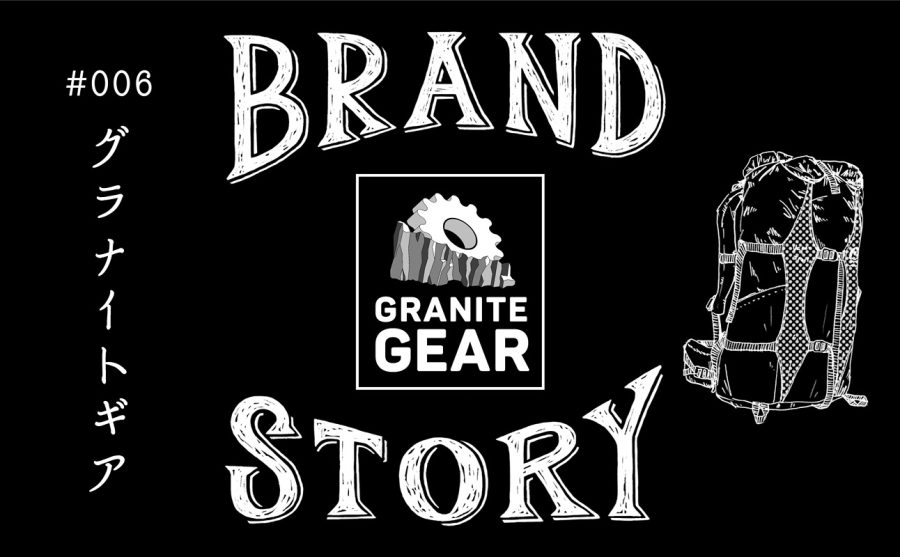 BS_granitegear_main2