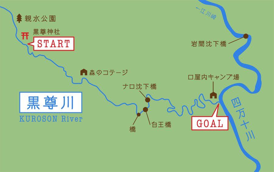 riv-map2
