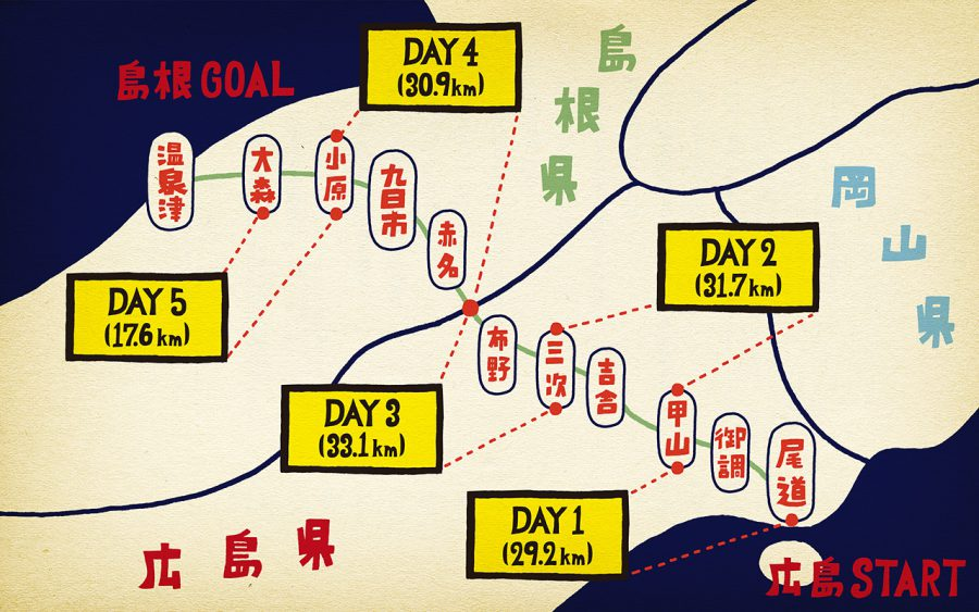 map_ginzan