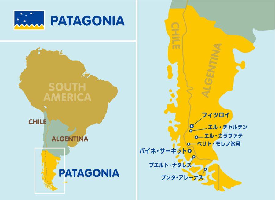patagonia_map