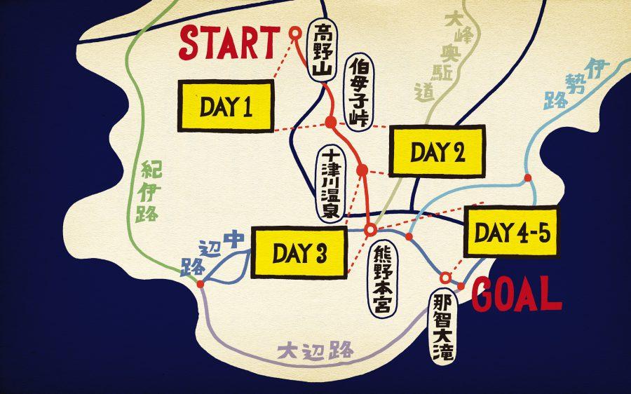 map_kumano2