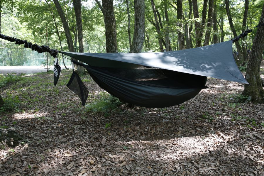 B1A7771_TRAILS_Hammocks_29May16