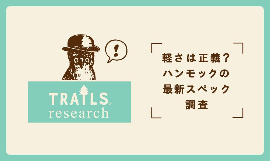 research_01