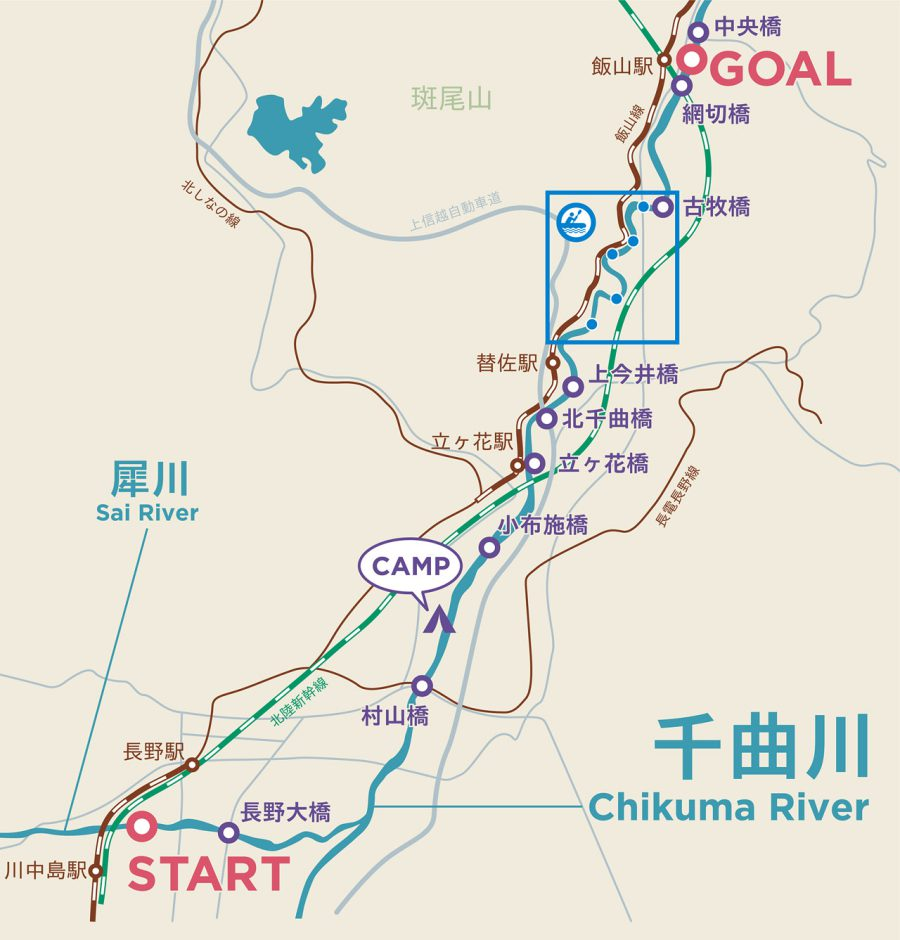 chikuma_map