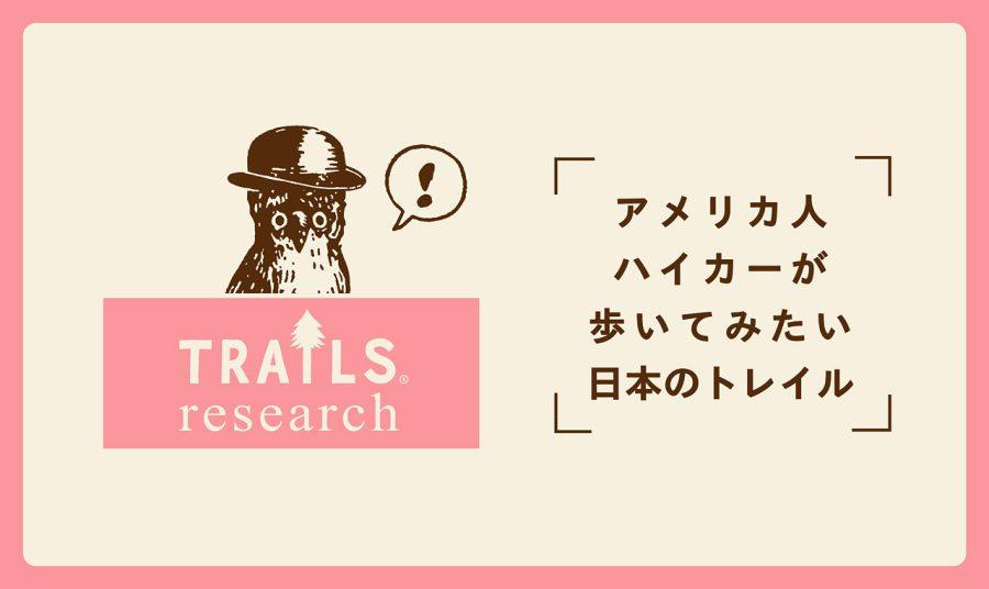 graph_jp_0