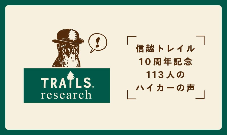 10th_research_1