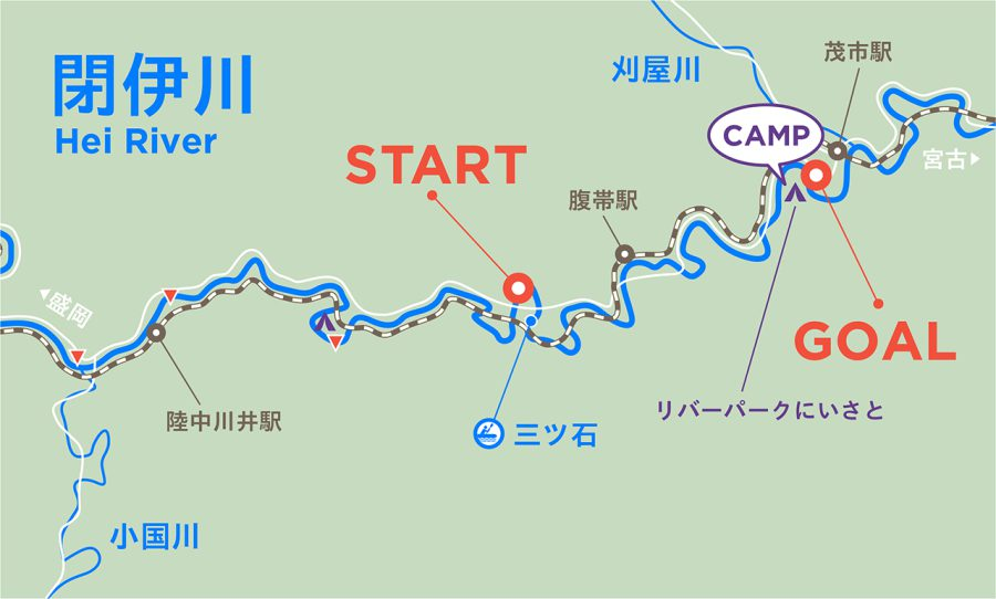 map_hei-riv_n