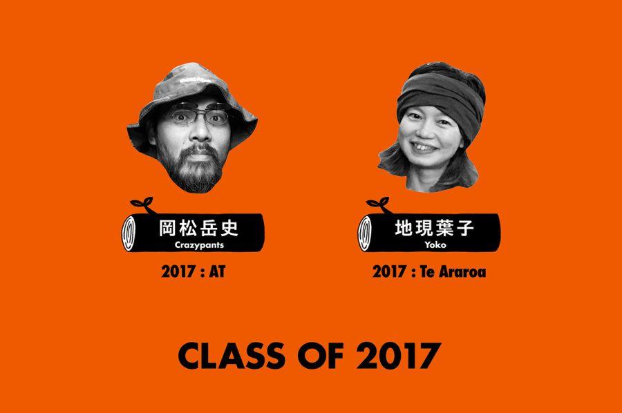 class_2017