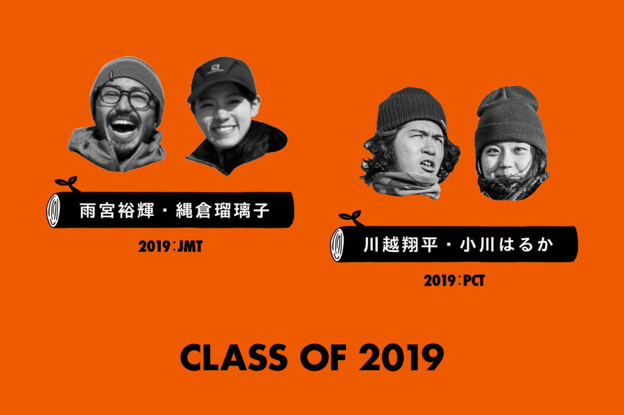 class_2019_n