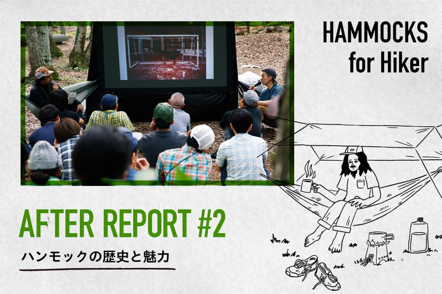report2_main