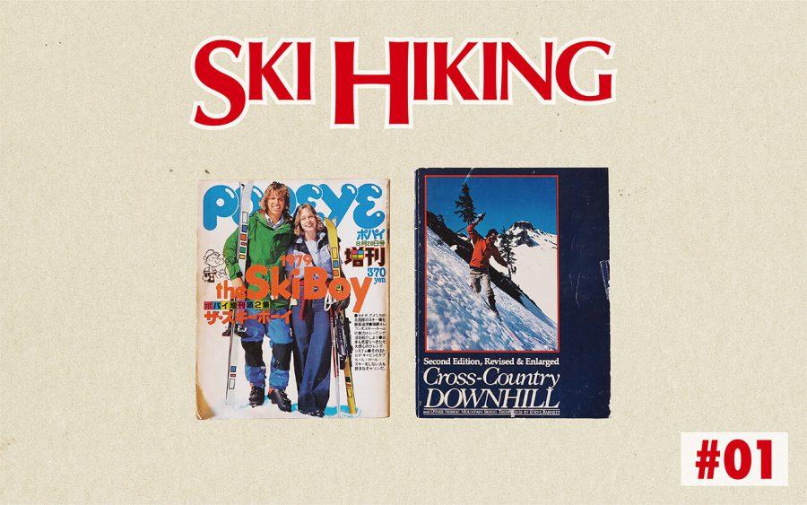 skihiking_01main