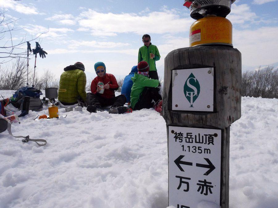 skihiking_02_3-2