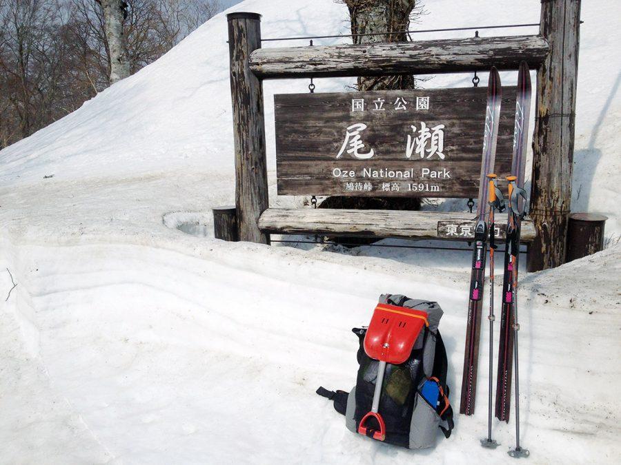 skihiking_02_4-2