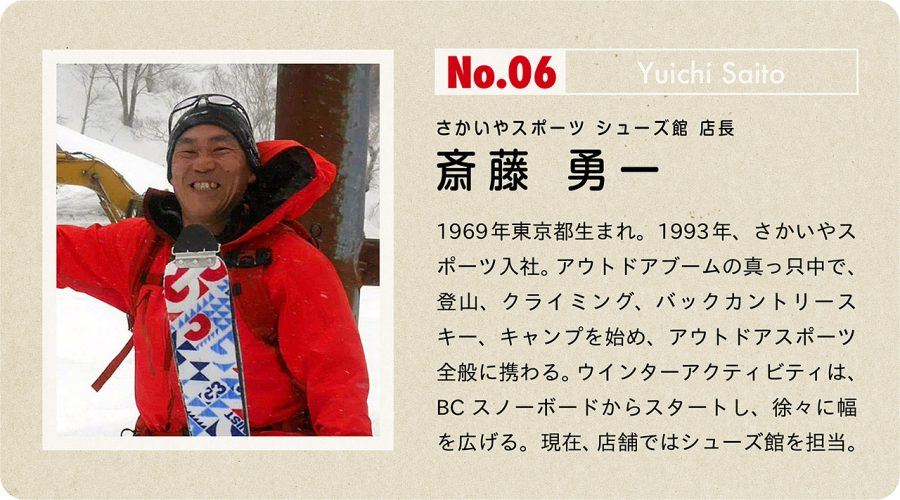 skihiking_02_prf06