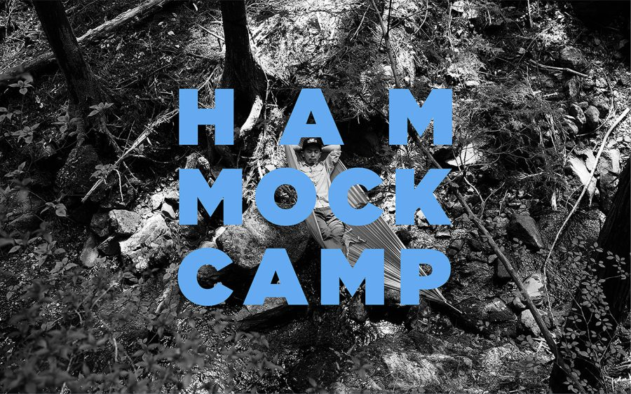 trails_hammock2019_main