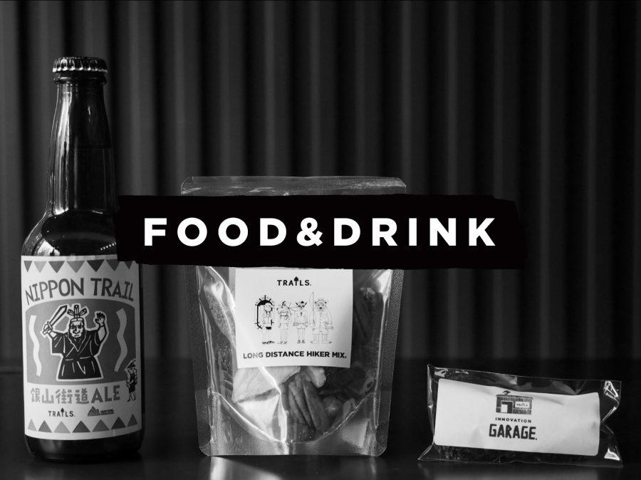 food&drink_03