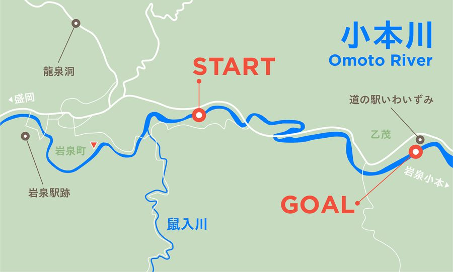 map_omoto-riv