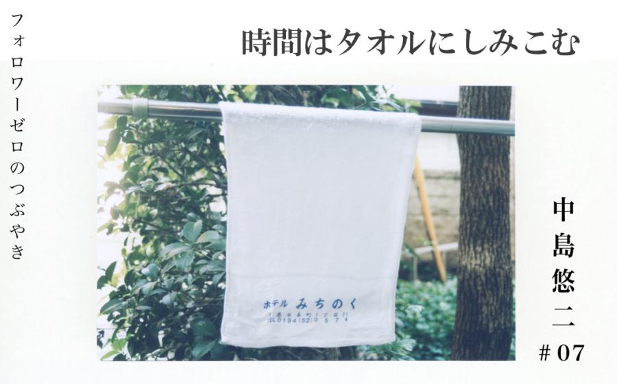 dummy_nakaji