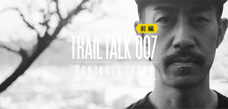 trails_talk07_main
