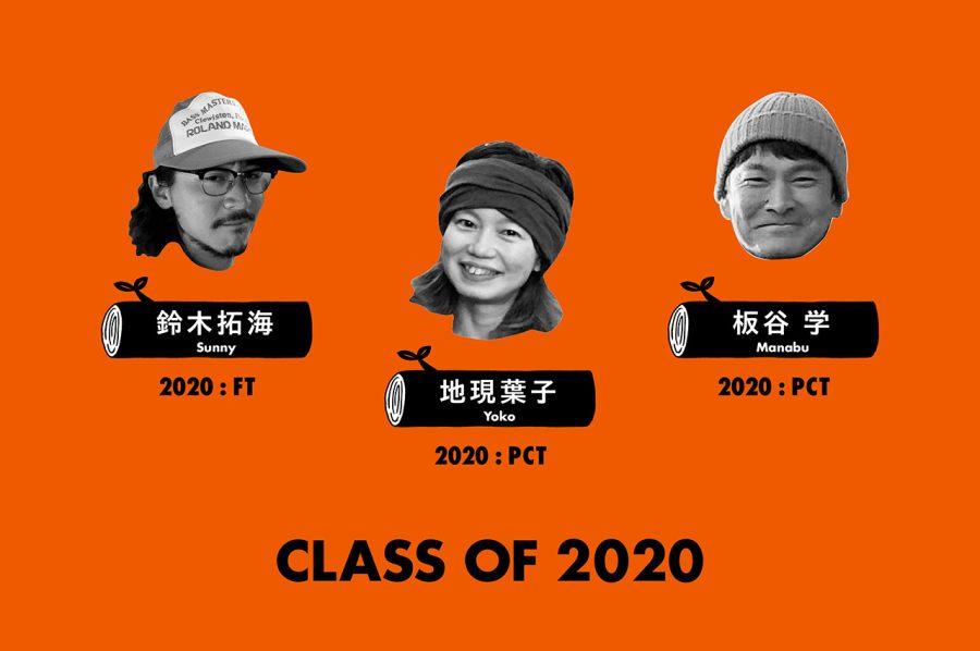 hm_class2020