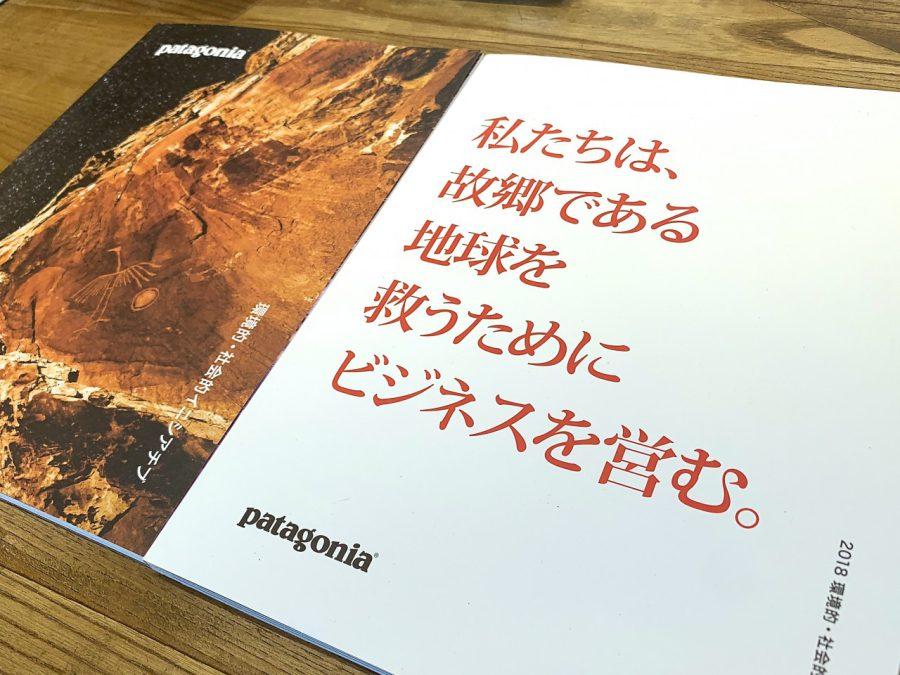 play_pata_book