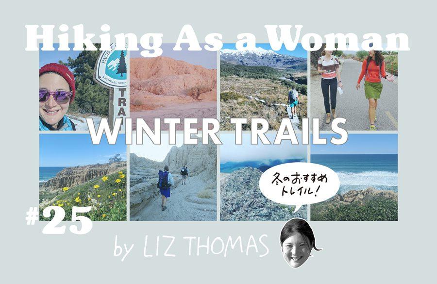 trails_liz25_main