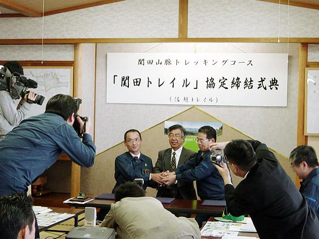 STS02_08_teiketsu_