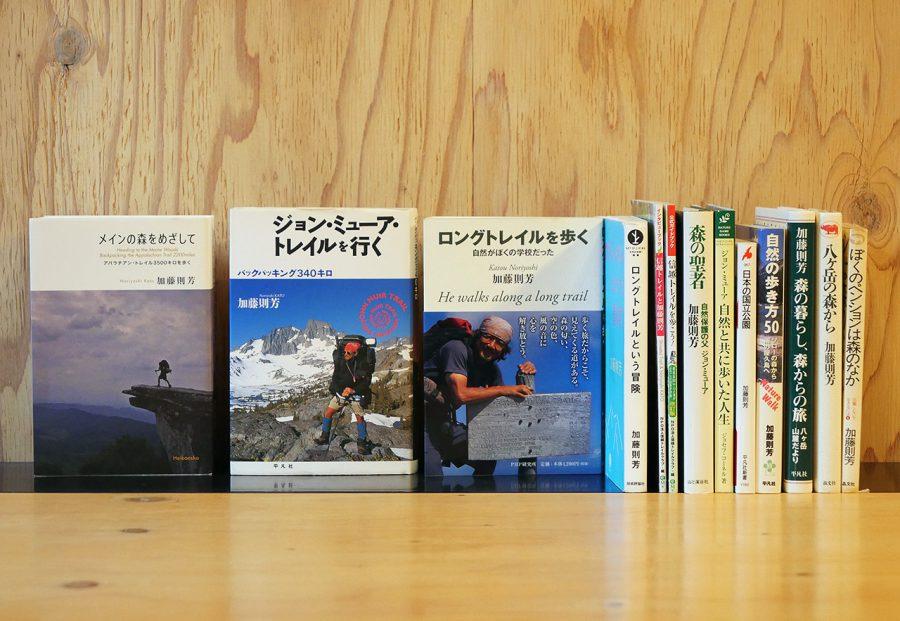 STS05_07_kato books 1