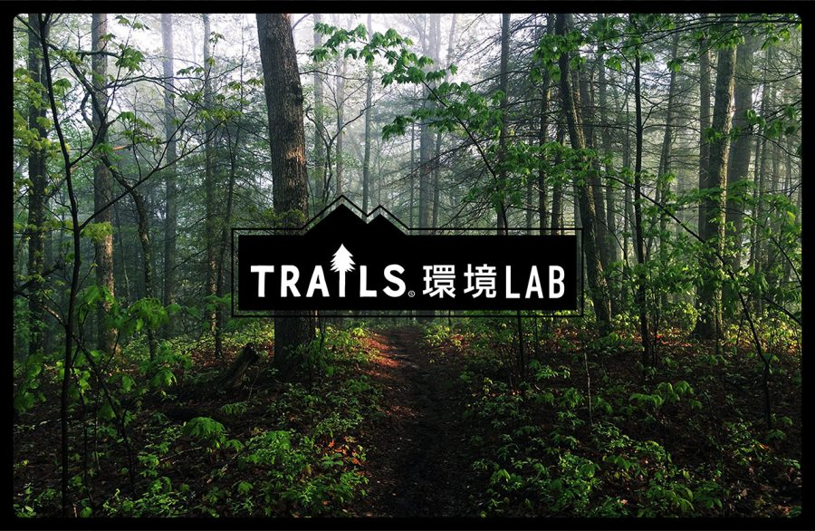 trails_environment_01_main