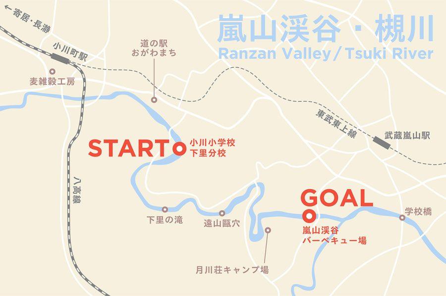 trails_packraft_ranzan_map