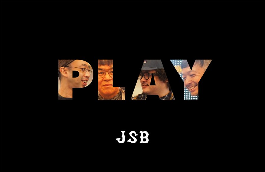 PLAY05_main