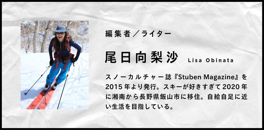 prf_2020_obinata