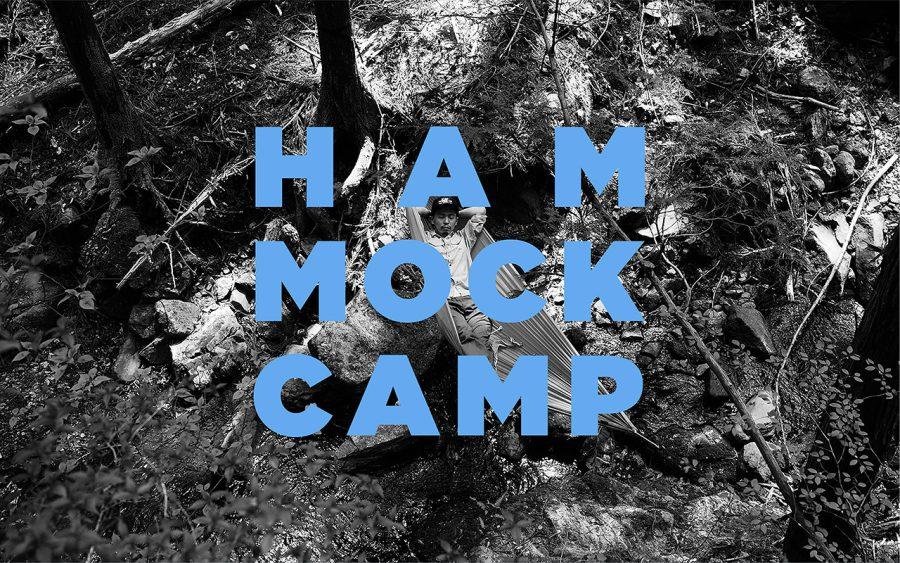 trails_hammock2019_main